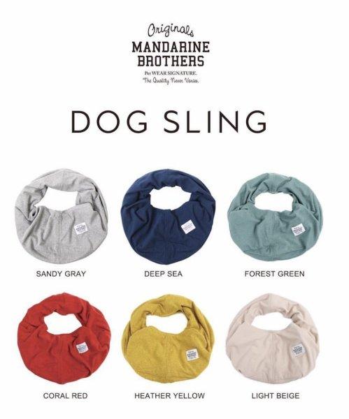 画像1: DOG SLING ドッグスリング (1)